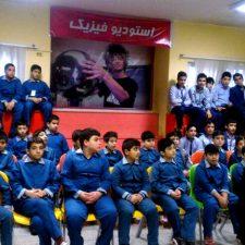 اردوی آموزشی به استودیو فیزیک مشهد
